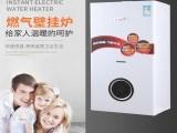 熱水采暖爐供暖取暖鍋爐萬盟廠家直供一件代發