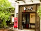 枣子树素食餐厅怎么加盟 枣子树素食餐厅加盟费用