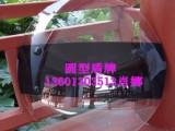 圆形防暴盾牌-北京防暴盾牌