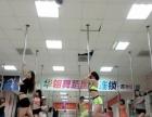 华翎舞蹈教练证书考核