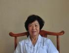 康逸堂国医馆提供中医专家诊疗、特色中医药养生体验及