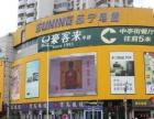 出租台江后洲上下杭路口世纪联华超市口沿街商铺