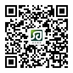 北辰区远程网络教育专科本科学历天津市远程网络教育高起专专接本