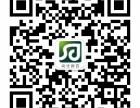 蓟县远程网络教育专科本科学历天津市远程网络教育高起专专接本