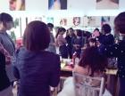 黄岛化妆培训