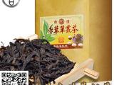 吾家茶园特级潮汕凤凰单枞茶 老茶叶乌龙茶赤叶单丛茶 减肥绿茶