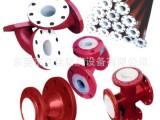 加工衬塑 防腐钢衬塑弯头三通四通 耐酸碱衬塑异径管 优质优价