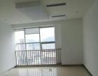 康隆财富旺角19楼350平米全新办公用房整体出租