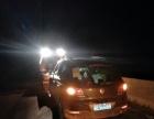 24小时道路施救.救援服务