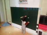 江门挂式磁性绿板