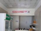 渭川中路中段 商业街卖场 20平米