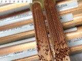 空心铜棒 电火花电极管 多孔紫铜管 铜管生产厂家直销