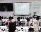 电脑手机维修培训短期培训班