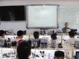银川学家电手机电脑维修的培训机构速成班