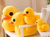 香港大黄鸭 毛绒玩具 公仔 小鸭子生日礼物 儿童玩具礼物