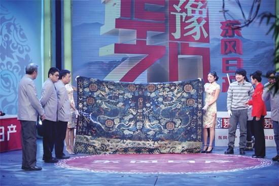 2017年华豫之门海选鉴宝时间通知