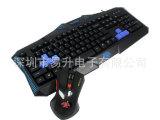 雷技铠甲K3游戏键鼠套装[U+U]  超炫七彩发光鼠标  键鼠套