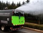 焦化厂专用吸尘车公司