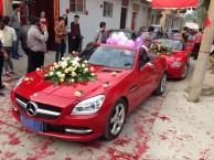 2018西安婚庆租车价格表 婚车价目表 婚车租赁网 婚车加盟