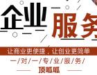 代办北京公司申请组织机构代码证
