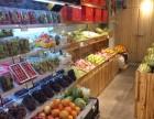 零售行业的朝阳产业,水果店加盟为什么这么火