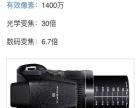 高配置富士s4050长焦相机正品