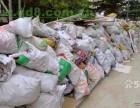 大兴区拉装修渣土清运建筑垃圾二手房装修垃圾清运处理