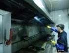 苏州市承接各种保洁油烟机清洗