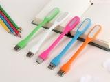 小米同款便携护眼USB随身灯 可弯曲移动电源硅胶LED阅读灯批发