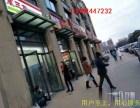 城南门+口+餐饮一条街10万人临街现铺