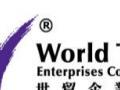 专业注册境外公司 全球商标专利
