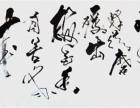 徐熙孙字画私下交易价格和图片