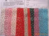 45*45/110*76TC涤棉印花布料 梭织服装面料 小碎花布
