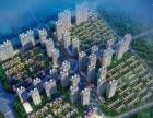 紧临地铁,学校,医联体,洋房别墅区,旭辉东樾城