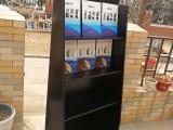 户型图展架木制资料架木质宣传架木质报刊杂志架售楼处展架