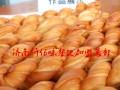 台湾鲜奶麻花制作麻花培训鲜奶麻花配方鲜奶麻花加盟