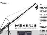 鸥迪岚CF6米CF7.2米专业摇臂