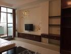 万达广场附近,高档白领公寓全新豪华装修出租,仅租1500梅园新村