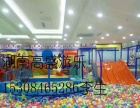 湖南室内儿童乐园加盟价格长沙游乐场设备批发组合滑梯