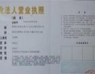 中国村镇资源网加盟 淘宝代理 投资金额 1万元以下
