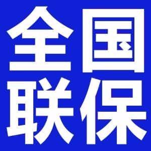 欢迎进入~!黄山三洋空调(各点三洋售后服务总部电话