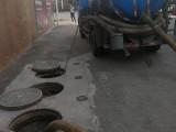 青白江隔油池清理,化粪池清理,沉淀池清理,污水池清理抽运