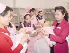 武汉市新洲区星光家政专业保姆育婴师月嫂家庭护理