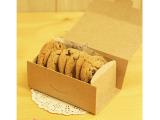 热卖烘焙包装盒简约牛皮纸饼干盒西点盒千颂伊同款炸鸡啤酒盒批发