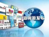 福田网络推广建网站