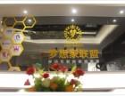 深圳市梦想家联盟科技有限公司提供幼儿园装修 娱乐场所装修