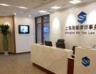 商业纠纷咨询电话-长宁区律师-闵行区律师-免费电话