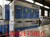 光氧催化环保设备 UV光氧设备 厂家直销