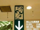 大连专业制作易拉宝 灯箱牌匾 门头 楼体亮化大字