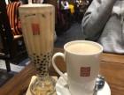 玉树林人文茶馆加盟 春水堂加盟费多少?